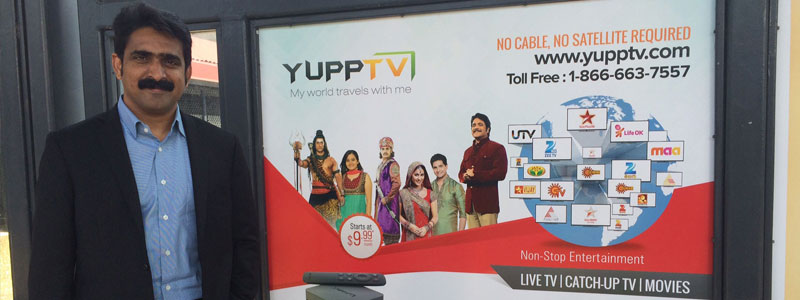 New Jersey NJ Transit Metro park station with YuppTV